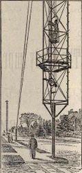 Detroit tower 2