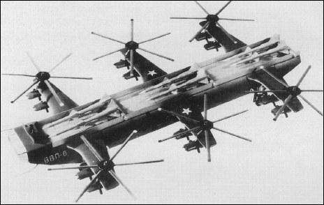 Yakovlev helicopter