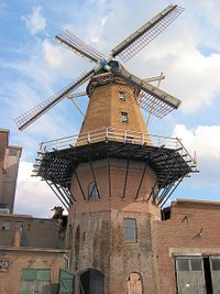 Windmill concordia wikipedia commons