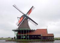 Windmill history 1