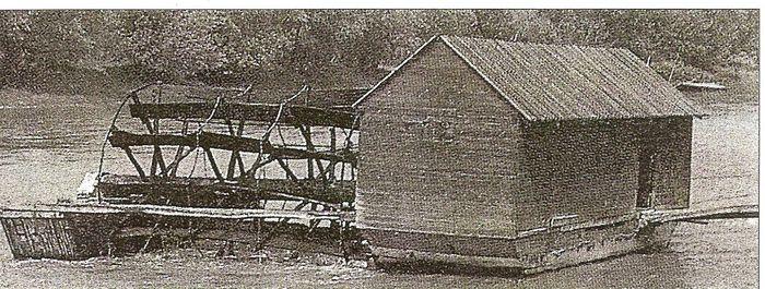 Ship mill serbia 1990