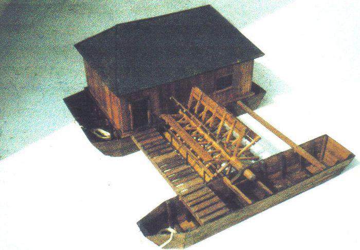 Miniature boat mill