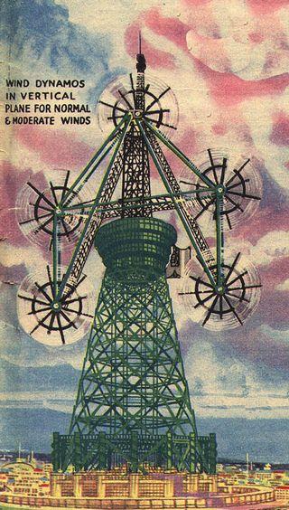 Giant windmill 1