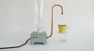 Open source water boiler