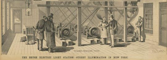 Brush_central_power_station_dynamos_New_York_1881